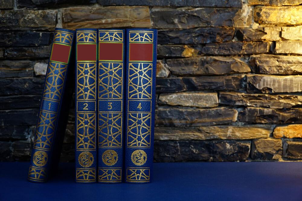 Enciklopedije- Narodna Knjiga